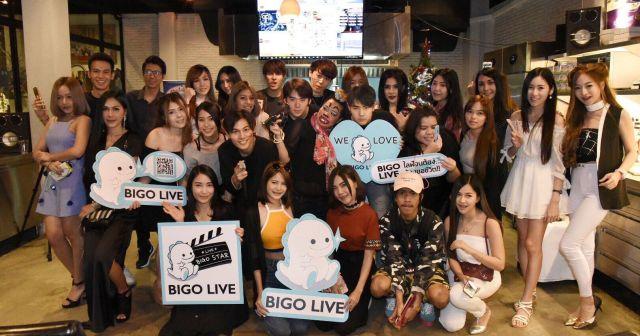 BIGO-Live.jpg