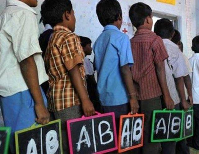 Education-village-school-poor-children.jpg