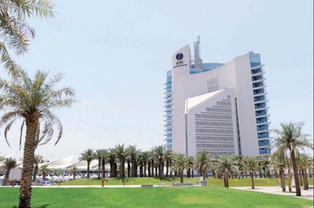 Kuwait-Petroleum-Corporation-KPC-1.jpg