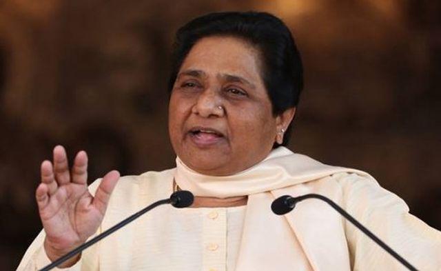 Mayawati.jpg
