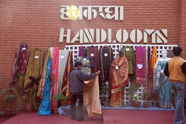 handlooms.jpg