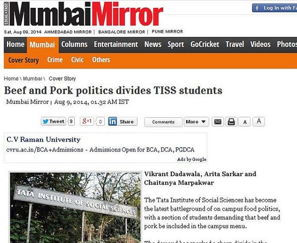 mumbai-mirror.jpg