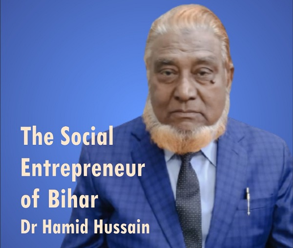 Dr. Hamid Hussain
