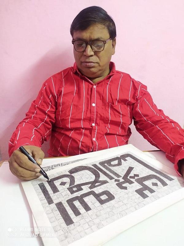 Anil Kumar Chauhan