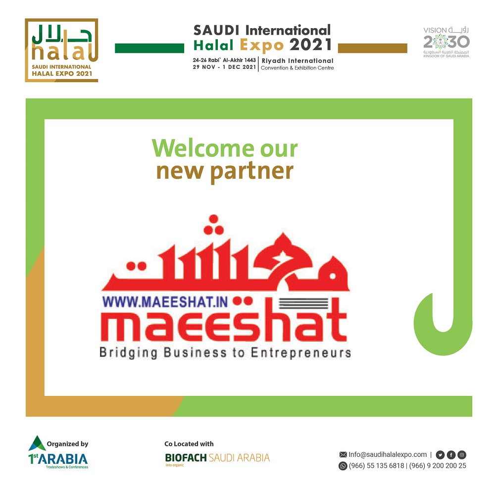 Saudi-expo.jpg