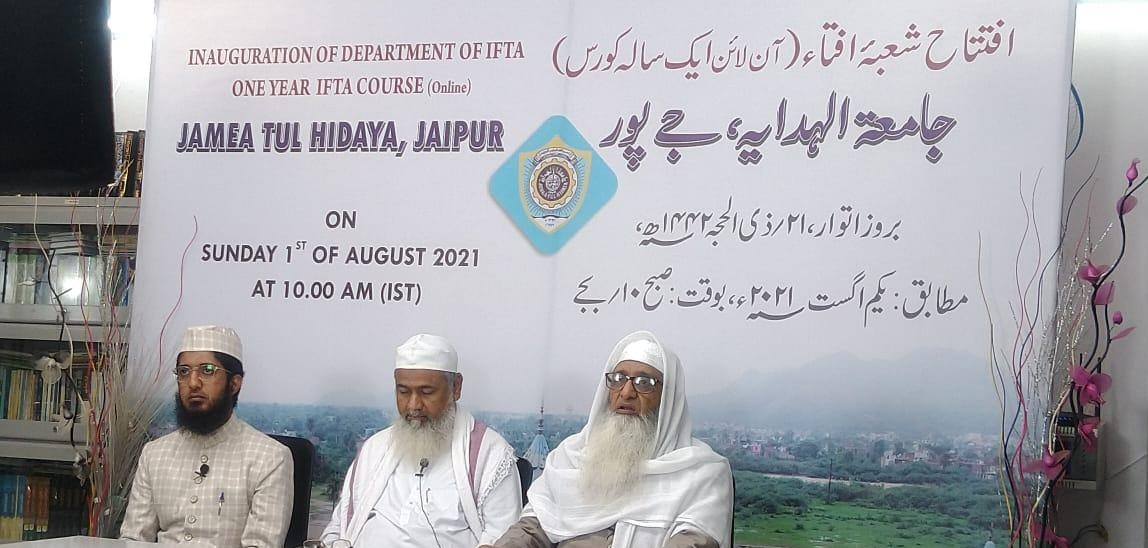 Maulana Mufti Mohammad Zakir Nomani Kashifi, Mufti-e-Shahar Jaipur and a teaching faculty of Hidaya University, inaugurated the online Ifta course by delivering a lecture to the students of Ifta.